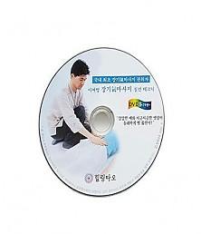이여명 장기氣마사지 실전테크닉 DVD